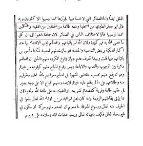 sanussiyah-qubra-2