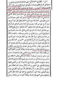 sanussiyah-qubra