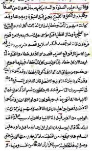 sharh-fiqh-ul-akbar
