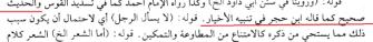 Al Futuhat II