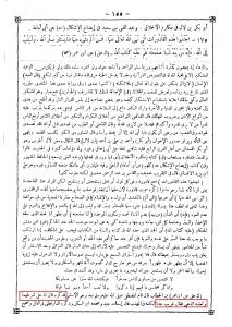 مناوي 5