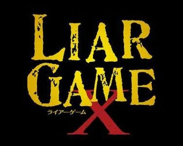 Liar_Game_manga_logo