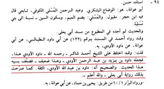 targheeb of Manzari